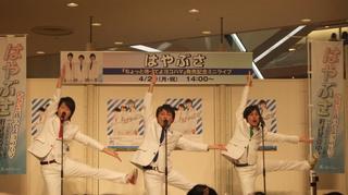 DSCF3636.JPG
